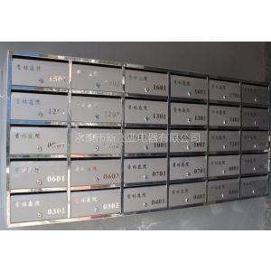 供应西安不锈钢信报箱XFY-0605
