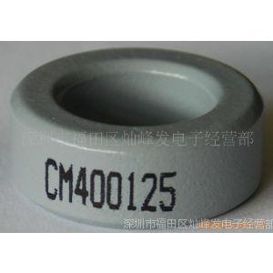供应MPP铁镍钼磁环55254-A2