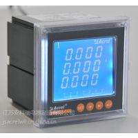 供应数显电能表 液晶显示电能表