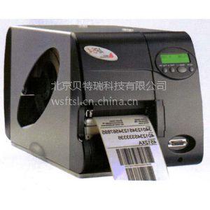 供应供应不干胶铭牌打印机,标签打印机