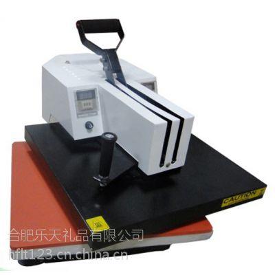 合肥烫画机价格,安徽哪里能买到衣服上印照片的机器