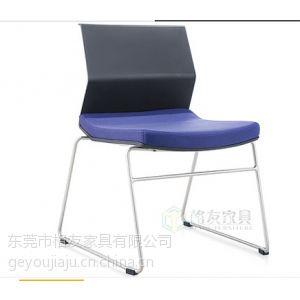 格友家具供应简约会议椅可做洽谈椅坐垫带布面时尚会议椅