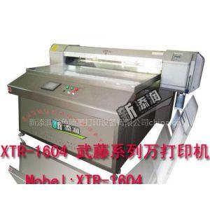 供应大尺寸十字绣打印机