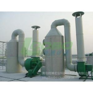 供应青岛路博LB-FK活性炭吸附净化器处理工业废气污染