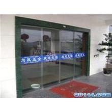 供应上海长宁区玻璃门维修 玻璃隔断安装 推拉门地弹簧