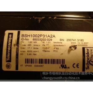 供应宁波济南施耐德Telemcanique伺服电机BMH1403P36F2A维修销售