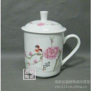 供应会议茶杯,景德镇骨瓷茶杯厂家,纪念礼品茶杯批发