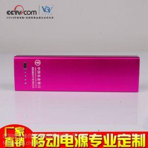 厂家供应加长款金属移动电源超大容量8000毫安带手电筒应急移动电源手机充电宝通用型
