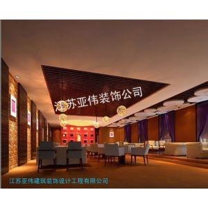 供应南京专业餐厅装修设计公司 餐厅装修方案 报价 价格