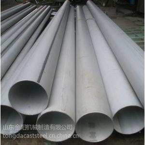 供应201 304 304L 316L机械构造用及装饰用不锈钢管