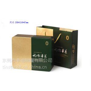供应中宁枸杞芽茶铁盒套装配手袋