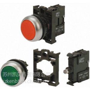 供应供应穆勒按钮开关:M22-DDL-GR-X1/X0