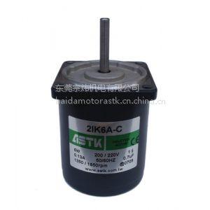 供应ASTK减速电机2IK6GN-CW2L2,2IK6GN-EW2G(可与日本东方OM电机配套)