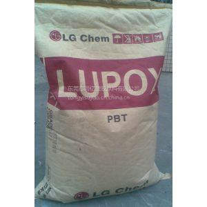 供应聚对苯二甲酸丁二醇酯 Lupox PBT 韩国LG GP-1006FM KA02