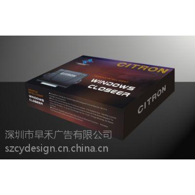供应安防包装设计,深圳安防包装设计,福永包装设计,宝安安防包装设计