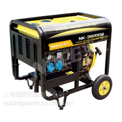 供应3KW风冷小型柴油发电机便携式诺克动力