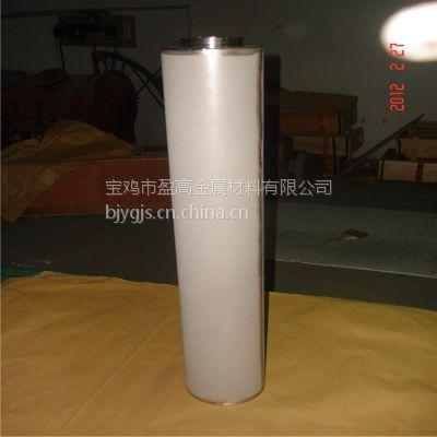 供应供应不锈钢高温合金粉末烧结滤芯