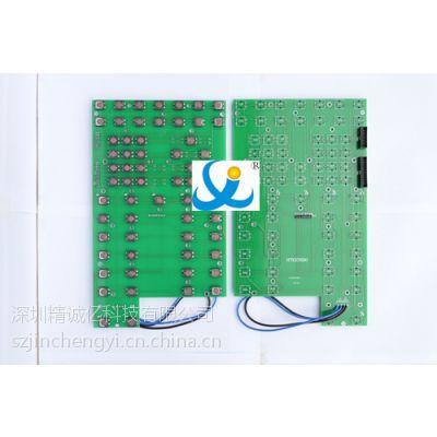 海天注塑机A62电脑按键板HT21471G