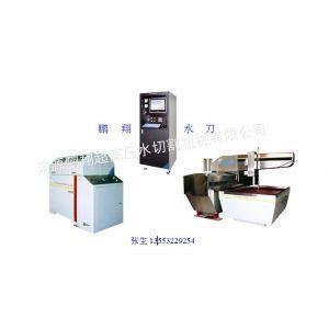 供应PX-420数控水切割机