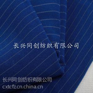 供应同创纺织专业生产优质多规格条子布 服装面料辅料