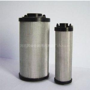 供应黎明液压滤芯SFX-660×5油滤