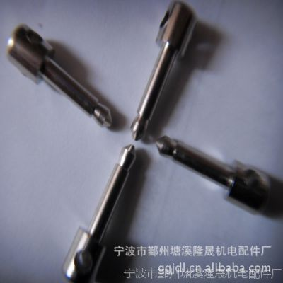 供应加工各种玩具电子五金接插件(黄铜镀镍)
