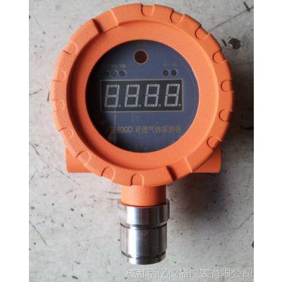 厂家批发 成都固定式氧气检测仪 成都固定式氧气报警仪
