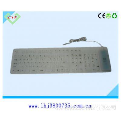 专业生产供应两脚硅胶按键 全键盘导电胶按键 免费提供样品
