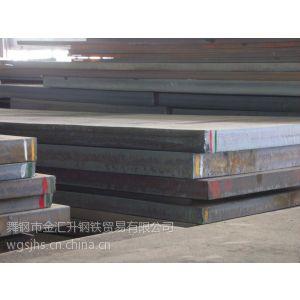 供应20控Gr 核电钢板的性能化学成分分析★价格