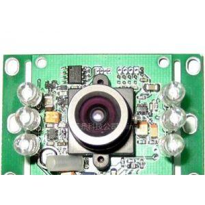 供应国鼎科大量供应SHARP SONY CCD半球摄像机