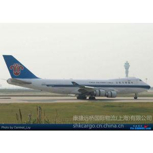 供应上海至普吉岛空运专线 泰国空运 浦东机场空运