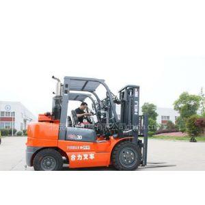 洛阳叉车专卖供应3吨4吨6吨合力叉车价格