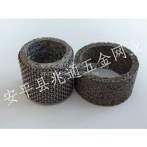 供应供应排气歧管垫圈 排气管密封垫圈 钢丝网垫圈