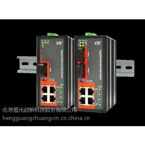 供应大功率poe交换机IGS-600-4PH24 非网管型工业级千兆交换机