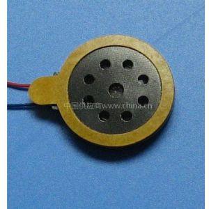 电子元器件——扬声器——喇叭Φ20