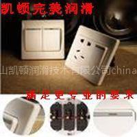 供应缝焊机导电润滑脂,导电脂