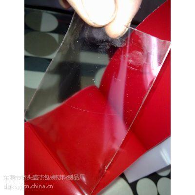 供应亚克力双面胶带,透明亚克力双面胶带,加粘透明双面胶