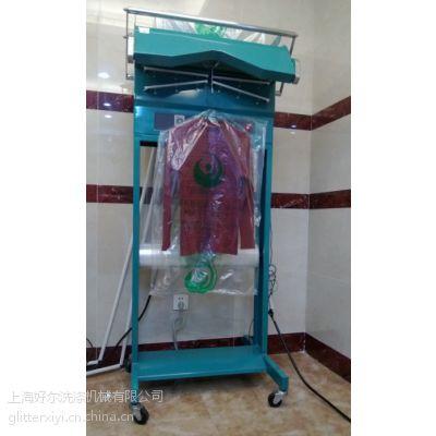 供应成衣立体包装机,干洗店衣物包装机,洗衣店服装打包机