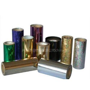 供应镭射纸,木纹纸,电化铝