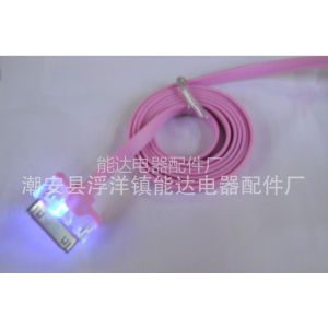 供应发光苹果4代充电线 大量出货