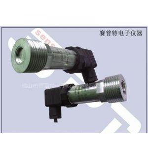 供应隔膜压力传感器价格