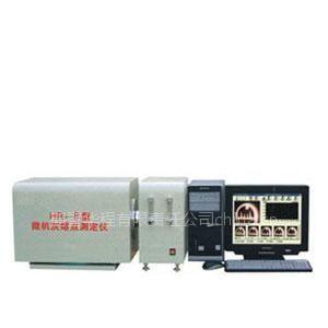 供应出售HR-8型微机灰熔点测定仪