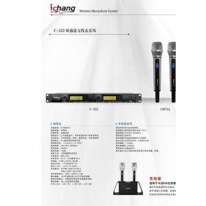 台湾ichang(爱唱)KTV无线话筒