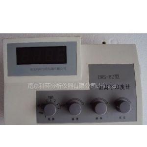 供应钠离子浓度计(DWS-82型)
