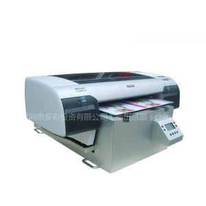 小型无版印刷机_供应科技爱普生多功能小型无版平板印刷机