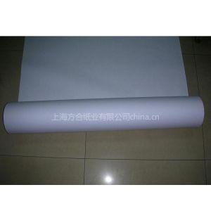 供应裁剪纸隔层纸新闻纸方格坐标纸
