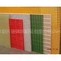 供应供应玻璃钢格栅38*38质轻 高强 阻燃防腐(质优价廉)