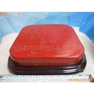 供应红碧玉坐垫 睡眠保健用品 天然绿色环保家具DS#GD-121