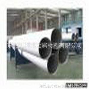 供应321不锈钢无缝管/精密321不锈钢无缝管厂家/热处理不锈钢管材