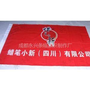 供应成都厂旗制作(订制)、成都公司旗制作(定制)